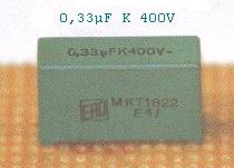 Condensateur MKT 400 V